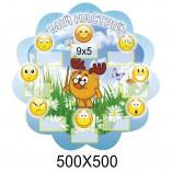 Стенд моё настроение 000611