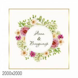Фотозона на свадьбу баннер -    Свадебный баннер