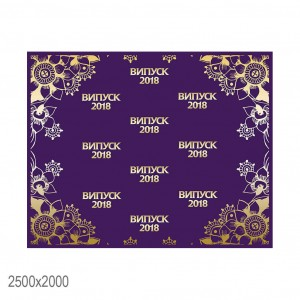 """Банер для випускного """"Фіолет"""" -    Банери на випускний"""
