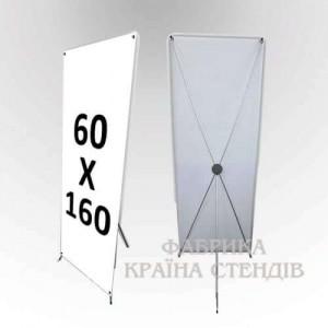 Мобільний стенд Х - 60х160 -    Мобільні виставкові стенди