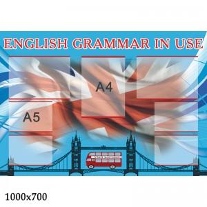 """Стенд """"Використання граматики"""" -    Стенди в кабінет англійської мови"""