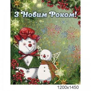 """С новым годом баннер """"Снеговики"""" -    Баннеры и плакаты на Новый год"""