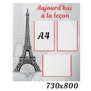 Кабинет французского языка стенд серый -    Стенды французский язык