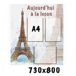"""Стенд в кабинет французского языка """"Башня"""" -    Стенды французский язык"""