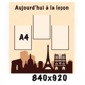 Стенд в выдержанных тонах в кабинет французского языка -    Стенды французский язык
