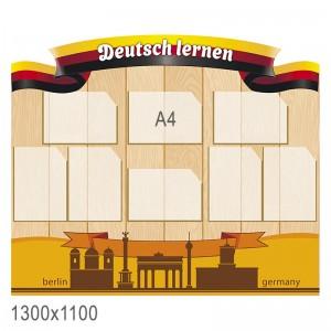 """Стенд інформаційний """"Німецька мова"""" -    Стенди з німецької мови"""