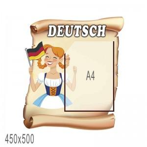 Стенд інформаційний з німецької (сувій)  -    Стенди з німецької мови    Стенди для школи до 300грн.