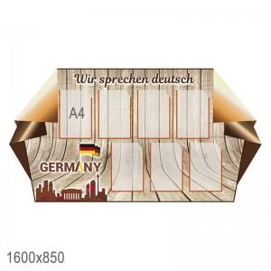 Стенд з німецької мови (Загорнутий лист) -    Стенди з німецької мови