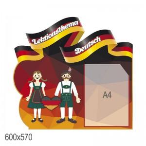 Стенд з німецької мови (Фігурний) -    Стенди з німецької мови