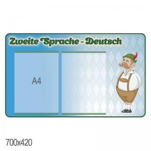Стенд з німецької мови (інформаційний) -    Стенди з німецької мови