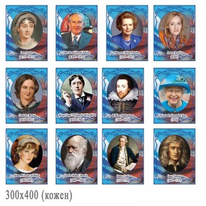 Комплекс портретов в кабинет английского языка -    Стенды для кабинета английского языка    Плакаты для кабинета английского языка