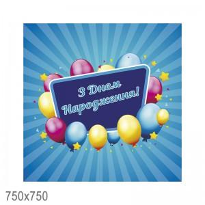 """Баннер """"Синий с полосками """"  -    Баннер на день рождения"""