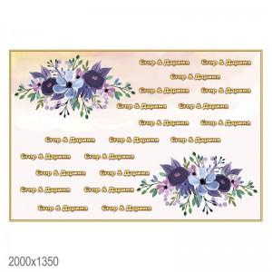 Плакат подарок на свадьбу -    Свадебный баннер