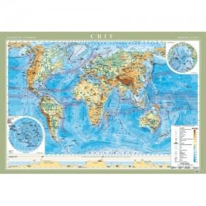 Физическая карта мира 158х108 -    Карты мира