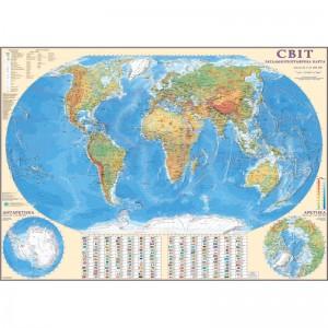 Фізична карта світу 158х108 -    Карти світу