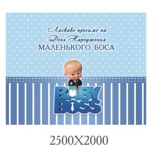Банер на день народження дитини -    Банер на день народження