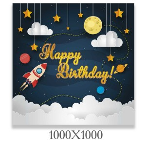 Баннер на день рождение кс 40011 -    Баннер на день рождения