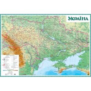 Физическая карта Украины 145х100 -    Карты Украины