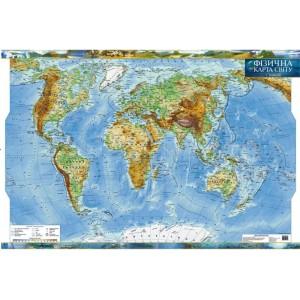Физическая карта мира 98х68 -    Карты мира