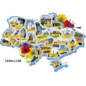 Стенд карта Украины для НУШ -    Стенды символика Украины    Стенды в кабинет Украинского языка и литературы     Комплексное оформление класса    Методические стенды для школы    Стенды для НУШ
