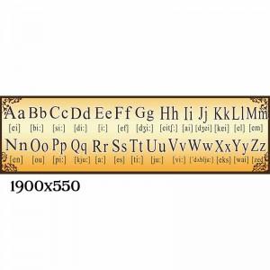 Стенд английский алфавит КС 30534 -    Стенды для кабинета английского языка