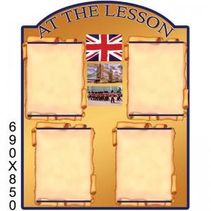 Стенд для кабінету англійської мови КС 0018 -    Стенди в кабінет англійської мови