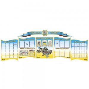 """Стенд """"Комплекс желто синий """"  -    Стенды для коридора школы    Методические стенды для школы"""