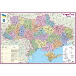 Административная карта Украины 93х63 см -    Карты Украины