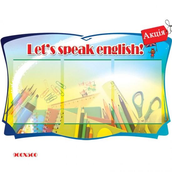 Стенд для кабінету англійської мови книга