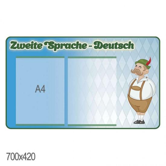 Стенд з німецької мови (інформаційний)