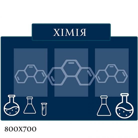 Стенд в кабінет хімії