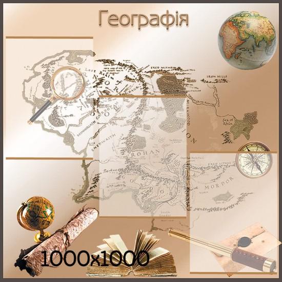 Стенд в кабінет географії коричневий