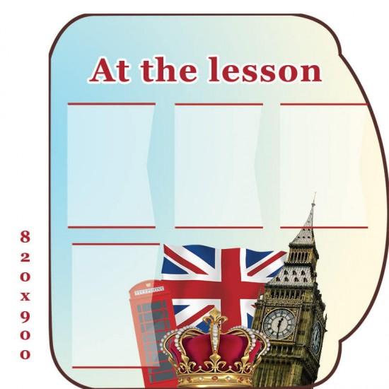 Стенд для кабінету англійської мови КС 0177
