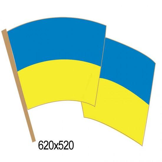 "Стенд ""Прапор України"""
