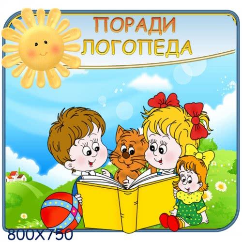 оформлення групи дитячому садку